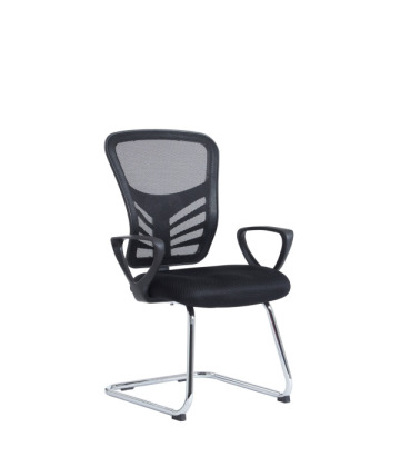 Vantage Mesh Visitor Chair